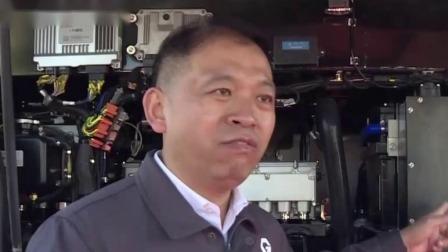 新闻早报 2019 吉林省首辆氢燃料城市客车正式下线