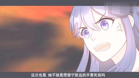 """男神萌宝一锅端:后妈分明就是想""""借刀人""""?章晓暴走结果挨打"""