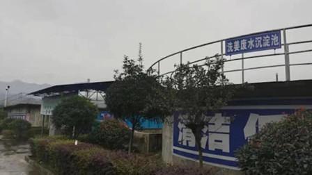 陕西安康一化工企业发生意外事故 6人不幸身亡