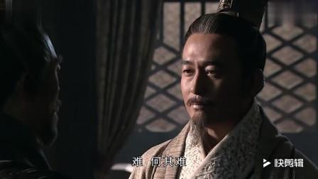 《大秦帝国之裂变》经典片段:对话之间,天下了然于眼前!
