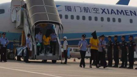 霸气!警方包3架飞机押解244名诈骗犯回国