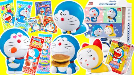 哆啦A梦扭蛋玩具故事奇趣蛋零食