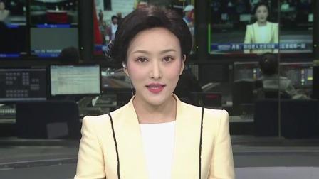 辽宁新闻 2019 丹东:四位老人北京归来 难忘受阅那一刻