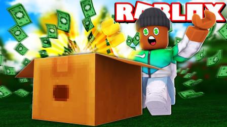 Roblox搞笑保险箱:成为小富婆的秘密,炼就无敌耍大刀!宝妈趣玩