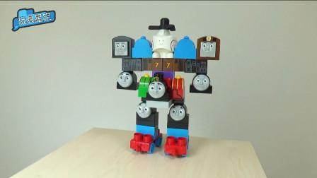 托马斯积木玩具宝宝趣味拼装小火车造型有趣