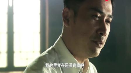 风筝:郑耀先知道这次,可能是他职业生涯中最难的一次,这次他会怎么做