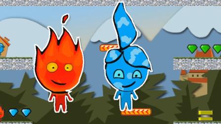 冰火人森林大冒险 不一样的冰火人 森林冰火人游戏