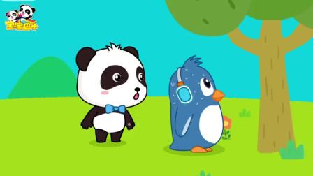 宝宝巴士:看奇奇如何帮助小福拿回挂在树枝上的风筝