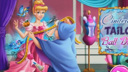 灰姑娘的舞会礼物 教母仙女没有魔法棒如何是好游戏