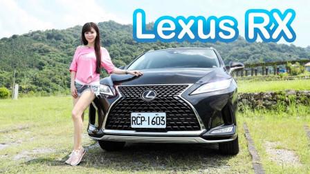 女孩也能当老司机,雷克萨斯RX300