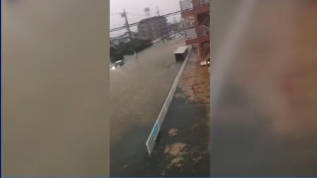 超强台风海贝思今晚登陆日本 带来创纪录的大雨暴风天气