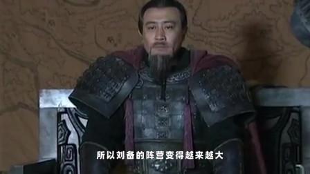 孙权把荆州借给刘备,看似向刘备示好,实际上还因为这个