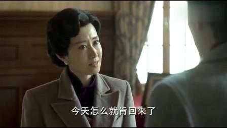 伪装者:明楼向大姐坦白身份,竟是大姐直系领导,大姐:你骗了我多少年!