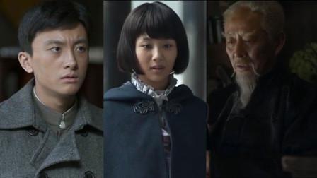 《战长沙》湘湘和小满来到的湘潭老家找大爷爷