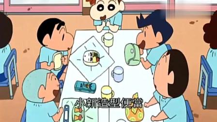 蜡笔小新:广志好不容易做一次饭,却越帮越忙