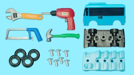 泰露小巴士的拆卸组装玩具