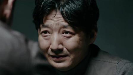我不是药神:世界上只有一种病,张长林说出了实情,这段太真实了!