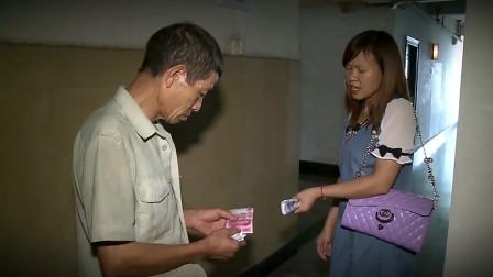 最后的棒棒:老杭已经没有脸面继续和女子理论了,他只想逃离这里