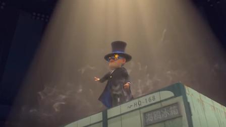 熊出没:这应该光头强出场最帅的一次,化身魔术师,一身小西装!