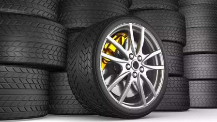 汽车更换轮胎时换哪种轮胎最好?老司机经验,学会了不吃亏