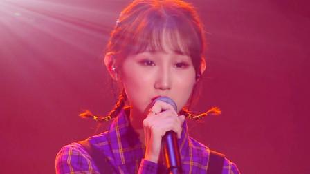 陈雪凝唱功如何,听听这首现场版的《绿色》,一开口就沦陷了!