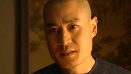 乾隆王朝:小老头是什么人竟当着和珅的面大谈清廉, 真牛!