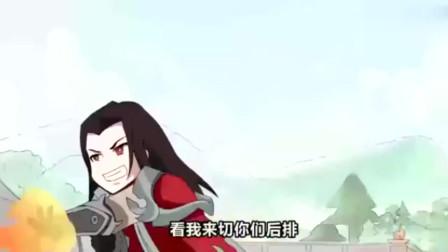 王者别闹我的眼里只有塔!刘禅李元芳周瑜组成的拆迁大队已就位