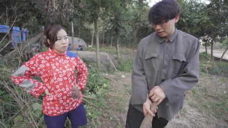乡村家庭故事片 女人说种地也是需要头脑的 第三集