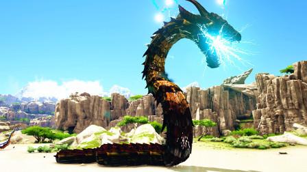 【虾米】方舟:神话演变EP18,掌控天威-龙蛇!Mega泰克科技