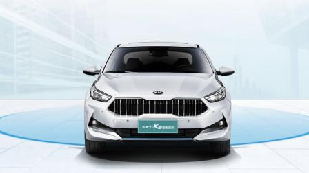 试驾全新一代K3插电混动 补贴后售价为16.68-17.58万元
