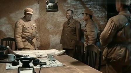 属下谎报团人数,劝李云龙撤退,谁知李云龙听枪声就知道!