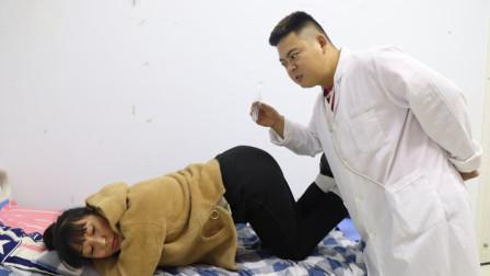 前丈母娘去医院割痔疮,不料医生是前女婿,没想一上来就要截肢