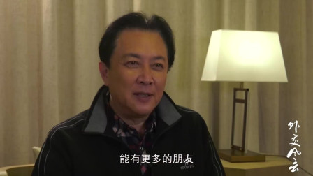 外交风云特辑:唐国强再次饰演毛泽东,这一次是以外交为主题线