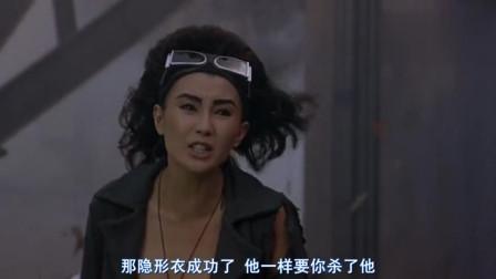 东方三侠,情深义重姐妹再见面,杨紫琼一身红衣太帅了,百看不厌