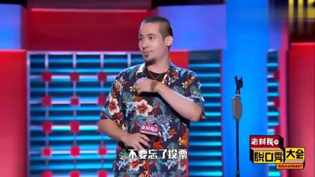 《脱口秀大会2》卡姆决赛作品爆笑全场,谐音梗让人猝不及防,黑马就是黑马!