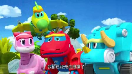 帮帮龙:波奇遇上迷惑龙,波奇也是迷惑龙,迷惑龙叫同伴观看波奇