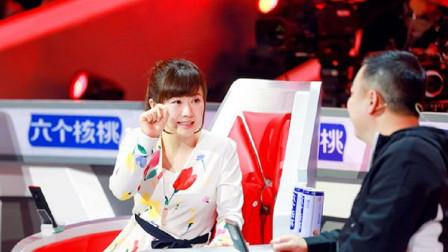 日本主持嘲讽中国,福原爱当众怼主持哑口无言,网友:干的太漂亮!