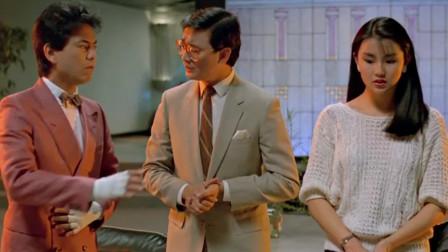 青蛙王子:陈百祥喜剧经典,被女秘书捉弄,没想到他化险为夷