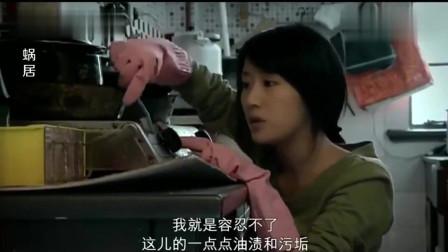 蜗居:宋思明霸气宣称:你是我的,塞给海藻一大笔钱,心疼小贝