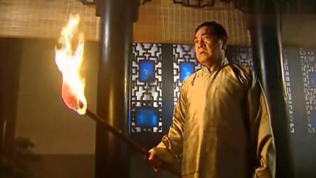 银楼金粉:老爷被刺激彻底,决定放火烧自己的所有姨太太!
