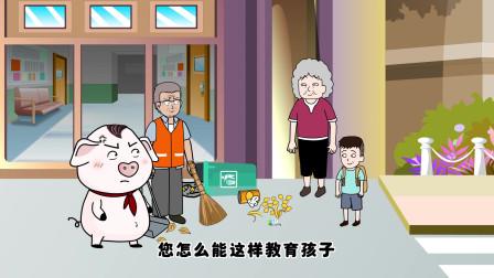 【动漫】奶奶言传身教,小宝有样学样,屁登忙劝解,结果会怎样呢