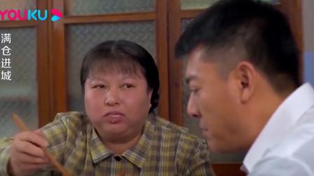 农村妻子吃个饭就像猪吃食一样,真恶心!