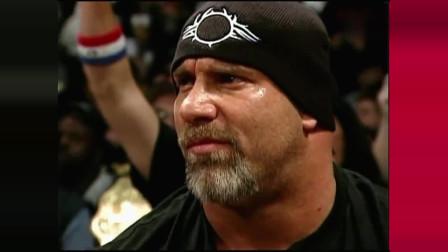 wwe高柏 WWE 大布说高柏的丑事 被打得苦不堪言 最后靠保安解了围把高柏拷走