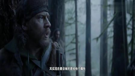 荒野猎人:猎人被狗熊受重伤,画面惨不忍睹!