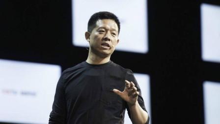 贾跃亭申请破产背后:带崩乐视套现140亿,如今被疑金蝉脱壳?
