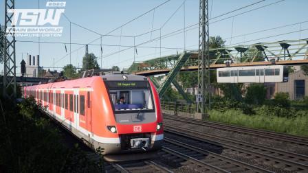 火车模拟世界2020:新DLC莱茵-鲁尔东试玩   2019/10/11直播录像