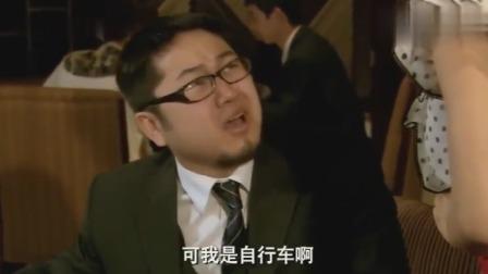 爱情公寓:悠悠说土豪的车爆炸了,不料土豪:可我是自行车!