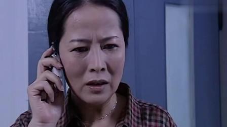 婆家娘家2:女记者悄悄跟上富婆的货船,竟被困在上面,紧要关头手机没信号了
