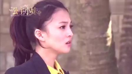 公主小妹-皇甫寻找离家出走的孙女,阵仗太大了!