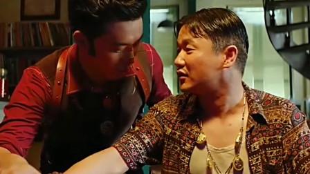 唐人街探案:这段真是太逗了,陈赫加上肖央,信息量太大笑到我喷饭